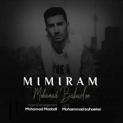 دانلود موزیک جدید محمد بهاءلو میمیرم