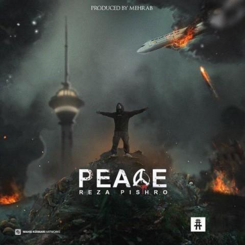 دانلود موزیک جدید رضا پیشرو صلح