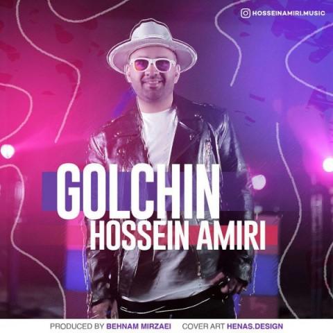 دانلود موزیک جدید حسین امیری گلچین