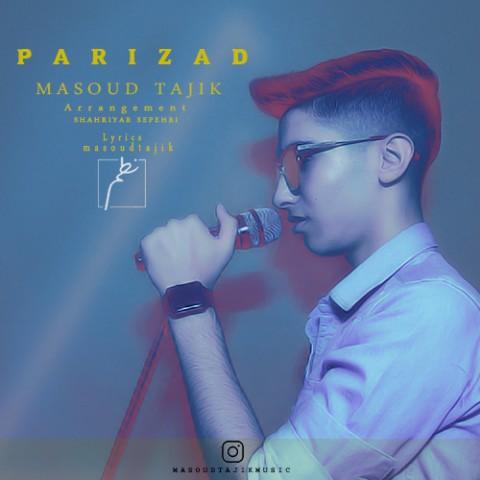دانلود موزیک جدید مسعود تاجیک پریزاد