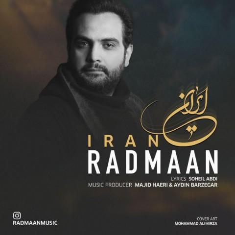 دانلود موزیک جدید رادمان ایران