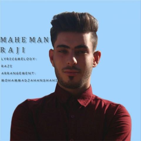 دانلود موزیک جدید راجی ماه من