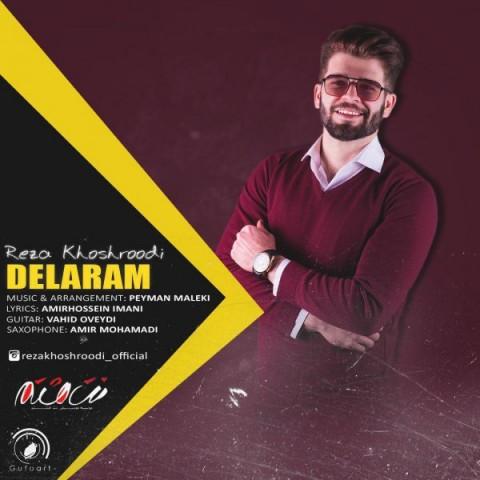 دانلود موزیک جدید رضا خوشرودی دلارام