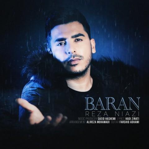 دانلود موزیک جدید رضا نیازی باران