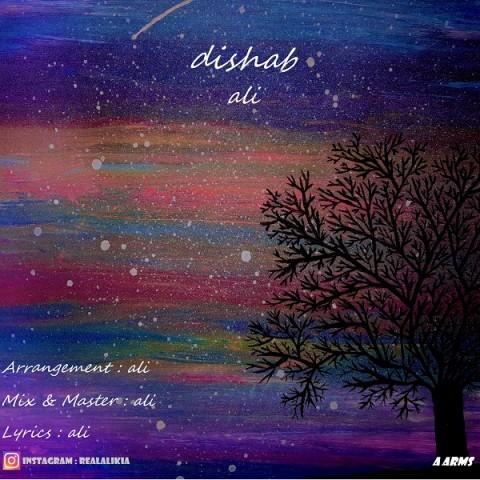 دانلود موزیک جدید علی دیشب
