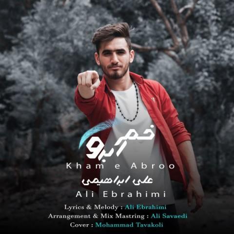 دانلود موزیک جدید علی ابراهیمی خم ابرو