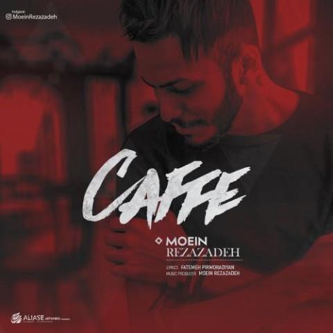 دانلود موزیک جدید معین رضازاده کافه