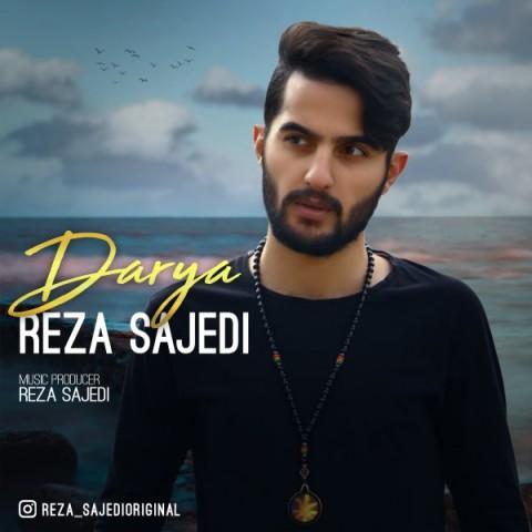 دانلود موزیک جدید رضا ساجدی دریا