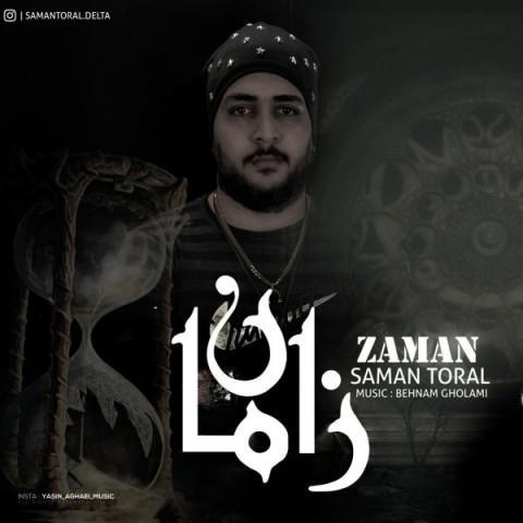 دانلود موزیک جدید سامان تورال زامان