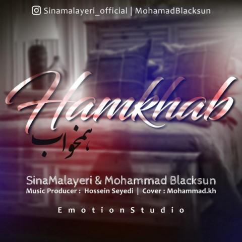 دانلود موزیک جدید سینا ملایری و محمد بلک سان همخواب