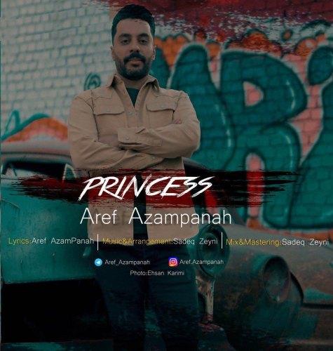 دانلود موزیک جدید عارف اعظم پناه پرنسس