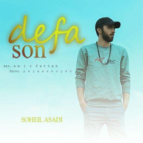 دانلود موزیک جدید سهیل اسدی سون دفا