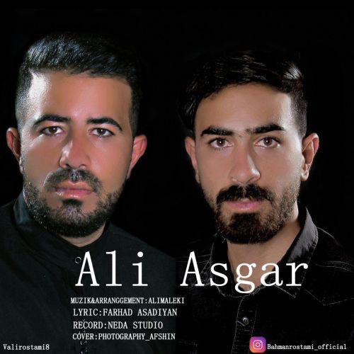 دانلود موزیک جدید  علی اصغر