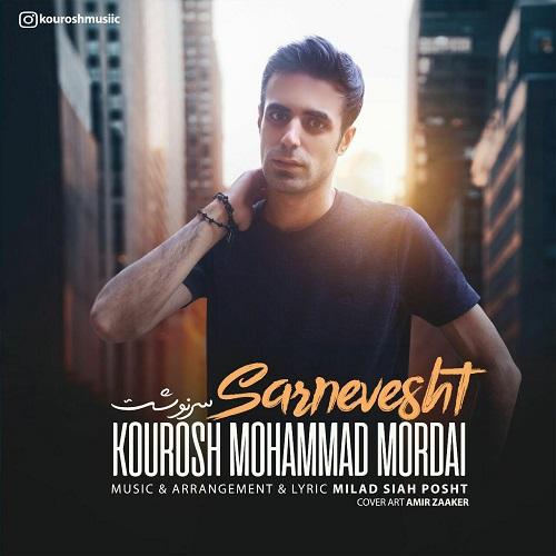 دانلود موزیک جدید کوروش محمدمرادی سرنوشت
