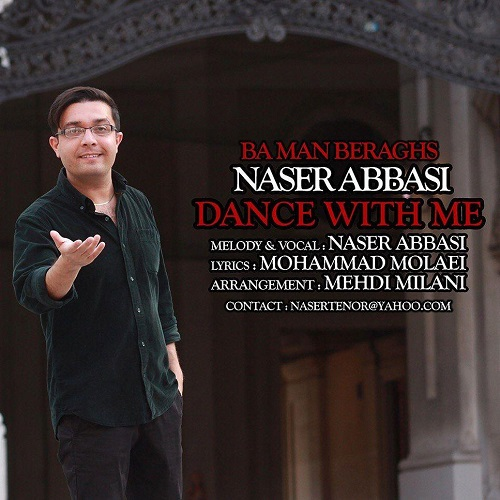 دانلود موزیک جدید ناصر عباسی با من برقص