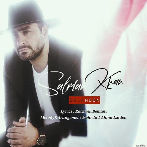دانلود موزیک جدید سلمان خان دل خون
