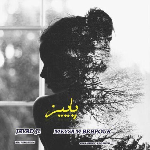 دانلود موزیک جدید جواد جی ۲ و میثم بهپور پاییز
