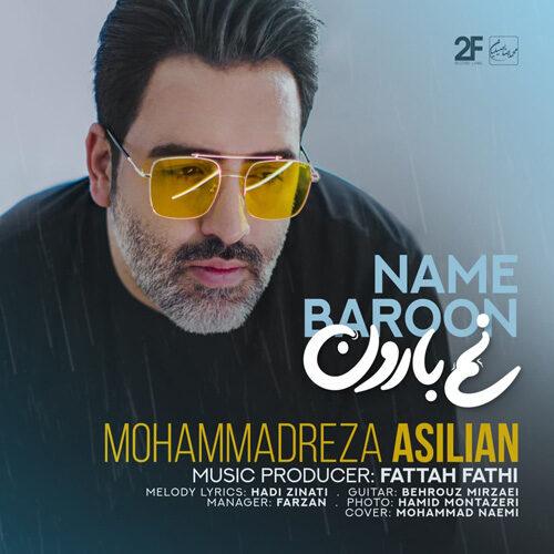 دانلود موزیک جدید محمدرضا اصیلیان نم بارون